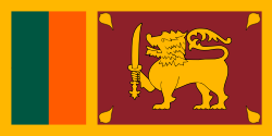 Sri Lanka flag showing our logistics software is used there